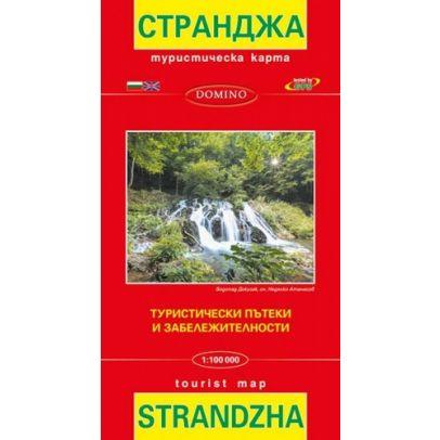 Туристическа карта на Странджа 200855-01