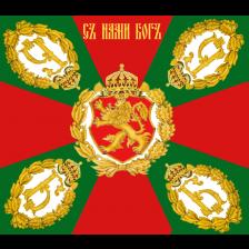 Бойно знаме на Царство България модел 1937 г
