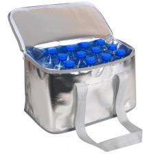 Сгъваема хладилна чанта Arctic 20 l