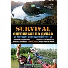 SURVIVAL -  Оцеляване по Дунав