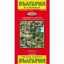 Туристическа карта на България в снимки