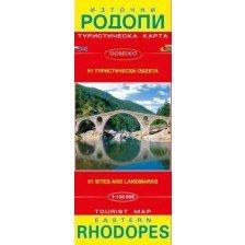 Туристическа карта на Източни Родопи