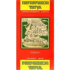 Туристическа карта на Перперикон и Татул
