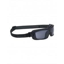 Предпазни очила Bolle ULTIM8 - тъмно стъкло