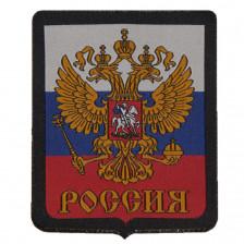 Нашивка руски герб 9/8 см