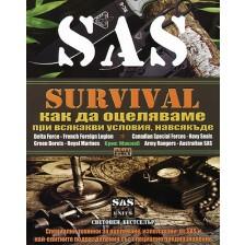 SAS Survival - първа част - Как да оцеляваме при всякакви условия, навсякъде