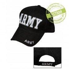Бейзболна шапка ARMY