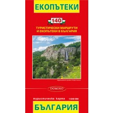 Туристическа карта - 140 екопътеки