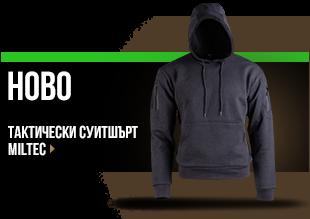 https://www.online.brannik.bg/ekipirovka/ranici/ranitsa-tf-2215-crossover-cordura/