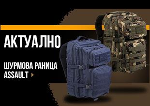 https://www.online.brannik.bg/ekipirovka/ranici/?limit=72