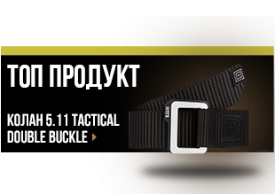 https://www.online.brannik.bg/kolan-5-11-tactical-traverse-double-buckle/