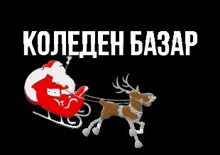 https://www.online.brannik.bg/obleklo/obuvki-chorapi-i-aksesoari/