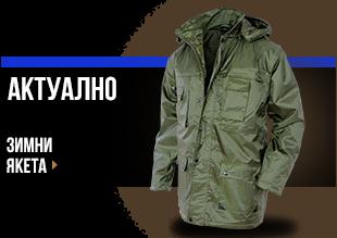 https://www.online.brannik.bg/obleklo/jaketa/?limit=72