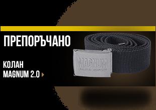 https://www.online.brannik.bg/obleklo/kolani/kolan-magnum-2-0/