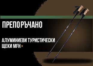 https://www.online.brannik.bg/aluminievi-tursticheski-shteki-lusen/