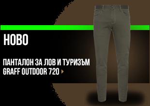 https://www.online.brannik.bg/pantalon-za-lov-i-turizam-graff-outdoor-720/