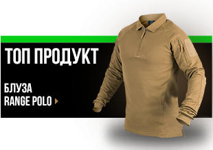 https://www.online.brannik.bg/obleklo/puloveri-i-bluzi/bluza-range-polo/