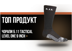 https://www.online.brannik.bg/obleklo/chorapi/chorapi-5-11-tactical-level-one-9-inch/